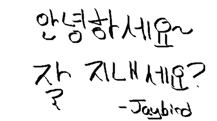 Writing Sample 05272016